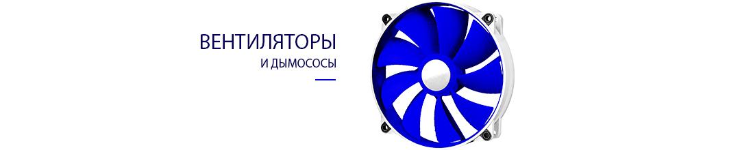 ВО 06-300