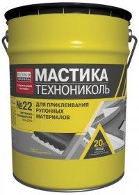 Мастика битумно-полимерная приклеивающая ТехноНИКОЛЬ №22 Вишера