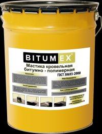 Мастика битумно-полимерная BITUMEX