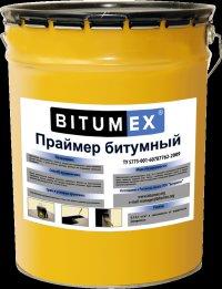 Праймер битумный BITUMEX