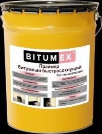 Праймер битумный быстросохнущий BITUMEX